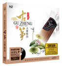 Guzheng : 古筝梁祝 名乐雅韵 黑胶CD碟片汽车音乐车载黑胶中国古筝名曲2CD (WVH8)