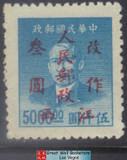 China Stamps - 1949 , J. ZN-37 Jiangxi People' Post overprinted - Mint (94L00)