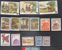 China Stamps - 1992-1 , Scott 2378-9 New Year (Year of the Monkey) - Imprint Block of 4 w/control number - MNH, F-VF (9T0HY)