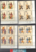 Taiwan Stamps : 1992 Sc 2863-66, Chinese Opera - Block of 4 w/control number - MNH, F-VF (9T0JC)