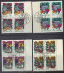China Stamps - 1958, S18, Scott 351-4 Children - Block of 4 - CTO - F-VF - (9030D)
