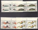 China Stamps - 1958, C86 , Scott 563-6 - 26th World Table tennis Championships - Block of 4 - CTO, VF - (9056B)