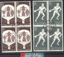 China Stamps - 1963 , C99 , Scott 711-2 27th World Table Tennis Championships - Block of 4 - CTO, F-VF - (9071A)