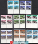 China Stamps - 1999 , R29-4, Scott 2934-41 The Great Wall (Ming Dynasty) - Block of 4 - MNH, F-VF - (90R2B)