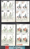 China Stamps - 1983, J92, Scott 1872-75 Literators of Ancient China (1st Set) - Imprint Block of 4 - MNH, VF - (9187A)