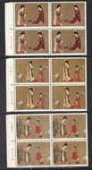 China Stamps - 1984 , T89 , Scott 1901-03 Chinese Painting: Beauties Wearing Flowers (Tang Dynasty), Block of 4 with imprint, MNH, F-VF - (9190C)