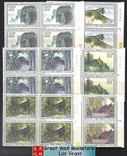 China Stamps - 1984 , T100 , Scott 1956-61 Scenes of Mount Emei - Imprint Block of 4 - MNH, F-VF - (9195A)