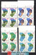 China Stamps - 1988, J148 Scott 2141-4 Establishment of Hainan Province - Imprint Block of 4 - MNH, F-VF - (9214B)
