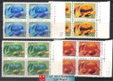 China Stamps - 1989, J163 , Scott 2236-9 40th Anniv. of Founding of PRC - Imprint Block of 4 - MNH, VF - (9223A)