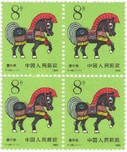 China Stamps - 1990, T146, Year of the horse, block of 4, Scott #2258, mint never hinged, very fine - (9225A)