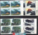 China Stamps - 1990, T155 , Scott 2305-08 Mount Hengshan - Imprint Block of 4 - MNH, F-VF - (9230D)