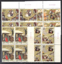 China Stamps - 1990 , T157 , Scott 2310-13 The Romance of the Three Kingdoms (2nd Series) - Block of 4 w/Imprint - MNH-VF - (9231D)