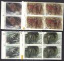 China Stamps - 1991, T163 , Scott 2342-45 Mount Hengshan - Block of 4 w/Imprint - MNH, F-VF - (9234B)