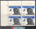 China Stamps - 1991 , J180 , Scott 2346 13th Conference of International Union for Quatenary Research - Imprint Block of 4 - MNH, F-VF - (9234H)