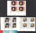 China Stamps - 1991, J182 , Scott 2358-60 Noted Figures in the Period of the 1911 Revolution - Block of 4 w/imprint -  MNH, F-VF - (9235B)
