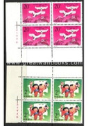 China Stamps - 1992 20th Anniversary of Normalization of Diplomatic Relations between China and Japan, imprint block of 4, Scott #2412-3, MNH-VF, dealer stocks - (9241A)