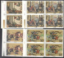 China Stamps - 1993-10 , Scott 2449-52 Outlaws of the Marsh - A Literary Masterpiece of Ancient China (4th series) - Block of 4 w/Imprint - MNH, F-VF - (9244D)