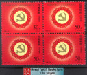 China Stamps - 1997-14 , Scott 2796 The 15th National Congress of the Communist Party of China, Block of 4  - MNH, VF dealer stock - (9279B)