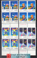 China Stamps - 1997-24 , Scott 2818-21 China Telecom - Imprint Block of 4 - MNH, F-VF - (9281B)