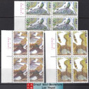 China Stamps - 1998-27 , Scott 2922-24 Ling Canal - Imprint Block of 4 - MNH-VF, fresh dealer stocks - (9292A)