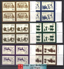 China Stamps - 1999-2 , Scott 2942-47 Stone Carvings of Han Dynasty - Imprint Block of 4 - MNH, VF - (9294B)