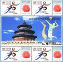China Stamps - 2001-s2 , Scott 3119 In Commemoration of Beijing's Successful Bid for Housing 2008 Olympic Games, Block of 4, MNH, F-VF - (9311A)