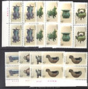 China Stamps - 2003-26 , Scott 3326-33 Bronze Wares of the Eastern Zhou Dynasty, Block of 4 w/Imprint - MNH, F-VF - (9332B)