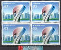 China Stamps - 2004-12 , Scott 3344 10th Anniversary of China- Singapore Suzhou Industrial Park - Block of 4 - MNH, F-VF - (9334D)