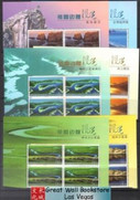 China Stamps - 2004-24, Scott 3394-3405 Frontier Scenes of China  - Block of 4 - MNH, F-VF - (9339B)