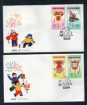 China Stamps - 1985 , T104 , Scott 1969-72 Festive Lantern, two First Day Covers Guangzhou postmarked, F-VF - (9196C)