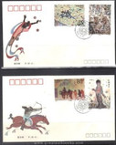 China Stamps - 1992-11 , Scott 2407-10 Dunhuang Murals (4th series) - First Day Cover - (9240K)