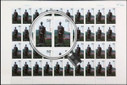 China Stamps - 1997-5 , Scott 2756-59 Tea - Full sheet of 40 complete sets - MNH, VF - (9275F)