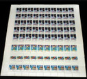 China Stamps - 1997-24 , Scott 2818-21 China Telecom - Full sheet of 50 complete sets -  MNH, F-VF - (9281G)