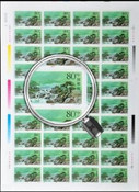 China Stamps - 2000-14 , Scott 3044-47 Laoshan Mountains - Full sheet of 40 complete sets -  MNH, F-VF - (9304F)
