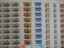 China Stamps - 1998-4 , Scott 2839-44 The People's Police of China - Full sheet of 40 complete sets - MNH, F-VF - (9283F)