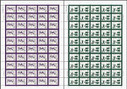 China Stamps - 1999-2 , Scott 2942-47 Stone Carvings of Han Dynasty, Full Sheet of 50 complete sets - MNH, VF - (9294F)