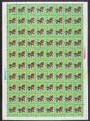 China Stamps - 1990, T146 , Scott 2258 Gengwu Year (1990 Year of the Horse) - Full sheet of 80 -  MNH, F-VF - (9225F)
