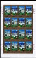 China Stamps - 1998-9 , Scott 2859-62 Construction in Hainan Special Economic Zone - Full sheet of 8 complete sets - MNH, F-VF - (9285G)