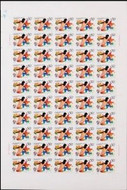 China Stamps - 1997-15 , Scott 2799-2800 The Eighth National Games of the People's Republic of China, Full sheet of 50 complete sets - MNH, VF - (9279G)