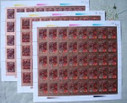 China Stamps - 1989, T135 , Scott 2208-11 A Polychrome Painting on Silk Unearthed from Han Tomb No.1 at Mawangdui, Changsha - Full sheet of 40 complete sets - MNH, VF - (9220F)