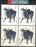 China Stamps - 1985, T102 , Scott 1966 Yichou Year (1985 Year of the Ox) - Block of 4 - MNH, F-VF - (9196B)