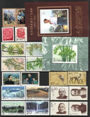 China Stamps - 1993 Complete Year Set, Scott # 2429 - 2480, 17 complete sets + 3 S/S - MNH, F-VF - (9930A)