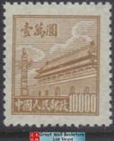 China Stamps - 1950, R2 Scott 23 Design of Tian An Men 2nd Print, MNH-VF - (90023)