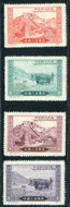 China Stamps - 1952 , C13 , Scott 132-5 Reprint, Peaceful Liberation of Tibet, MNH, F-VF - (90132)