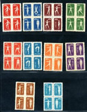 China Stamps - 1952 , S4 , Scott 141-150 Gymnastics by Radio, Reprint, MNH, F-VF - (90141)