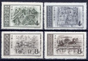 China Stamps - 1956 , S16, Scott 295-8 Pictorial Reproductions from Bricks of East Han Dynasty - MNH, F-VF - (90295)