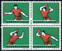 China Stamps - 1965 , C112, Scott 824-7 28th World table Tennis Championships - MNH, F-VF - (90824)