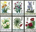 China Stamps - 1982 , T72, Scott 1779-86 Medicinal Herbs (2nd Set), MNH, F-VF - (91779)