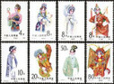 China Stamps - 1983, T87 , Scott 1864-71 Female Roles in Beijing Opera - MNH, F-VF - (91864)