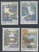 China Stamps - 1984 , T96 , Scott 1919-22 Suzhou Carden: Zhuo Zhengyuan, MNH, F-VF - (91919)
